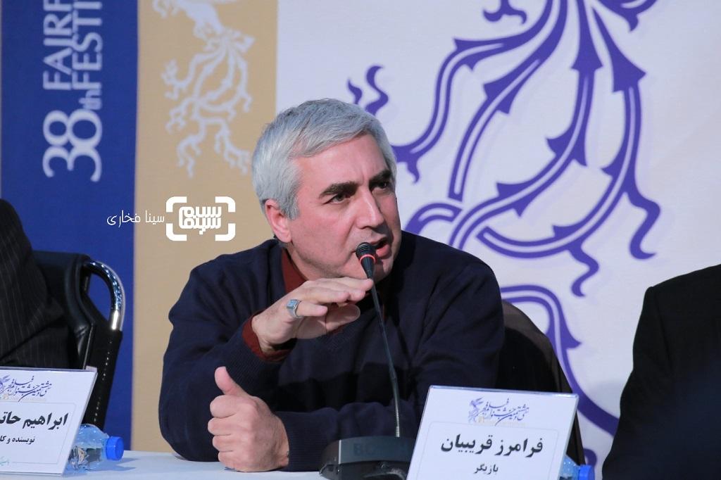 ابراهیم حاتمی کیا- گزارش تصویری - نشست خبری فیلم «خروج» - جشنواره فیلم فجر 38