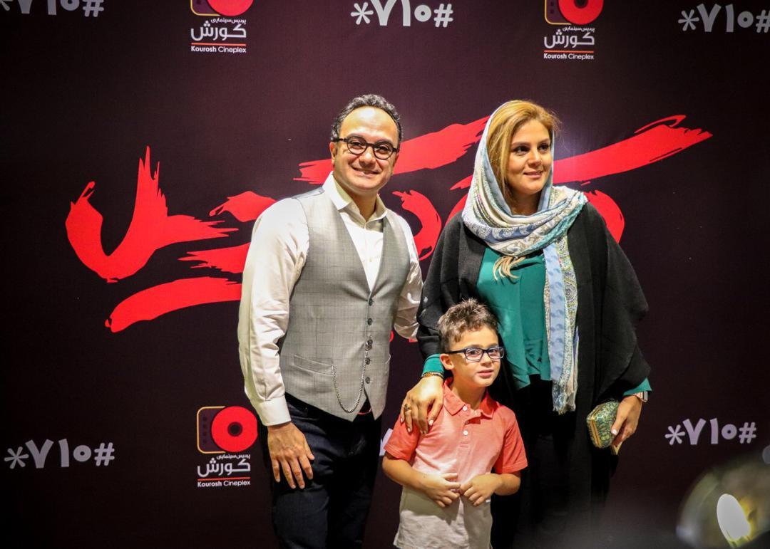 احسان کرمی و همسرش - فیلم «کروکودیل» - گزارش تصویری