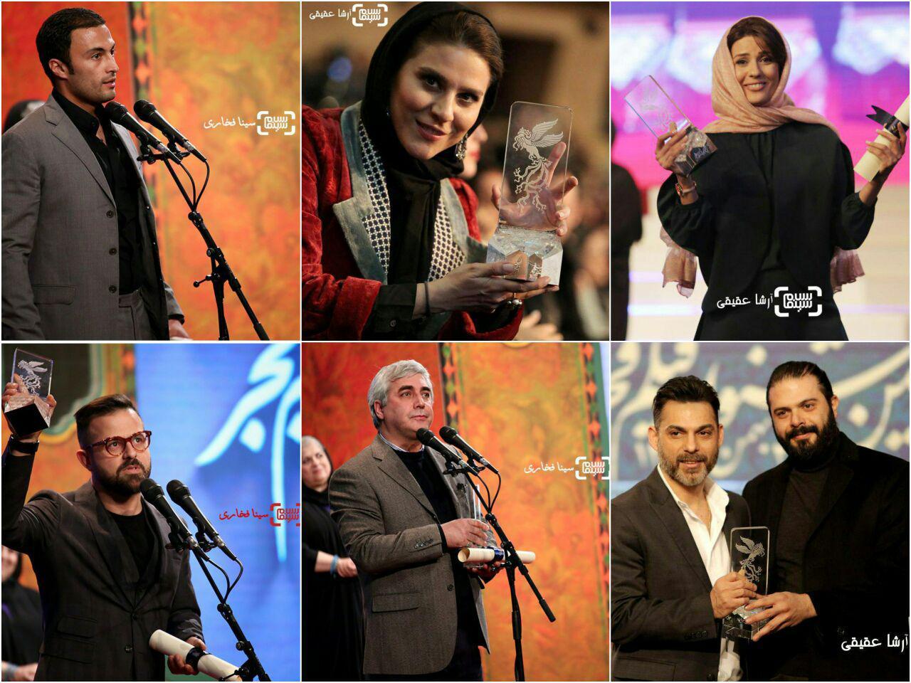 گزارش تصویری اختتامیه سی و ششمین جشنواره فیلم فجر2
