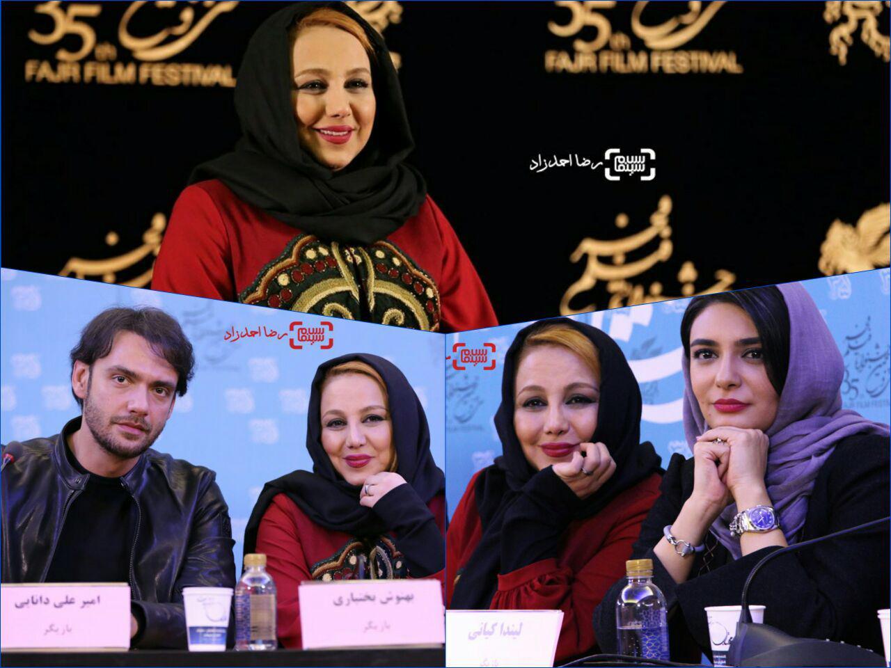 گزارش تصویری اکران و نشست فیلم «انزوا» در جشنواره فجر 35