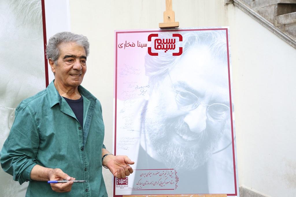 جشن تولد 78 سالگی مسعود کیمیایی/ گزارش تصویری احسان خانزادی
