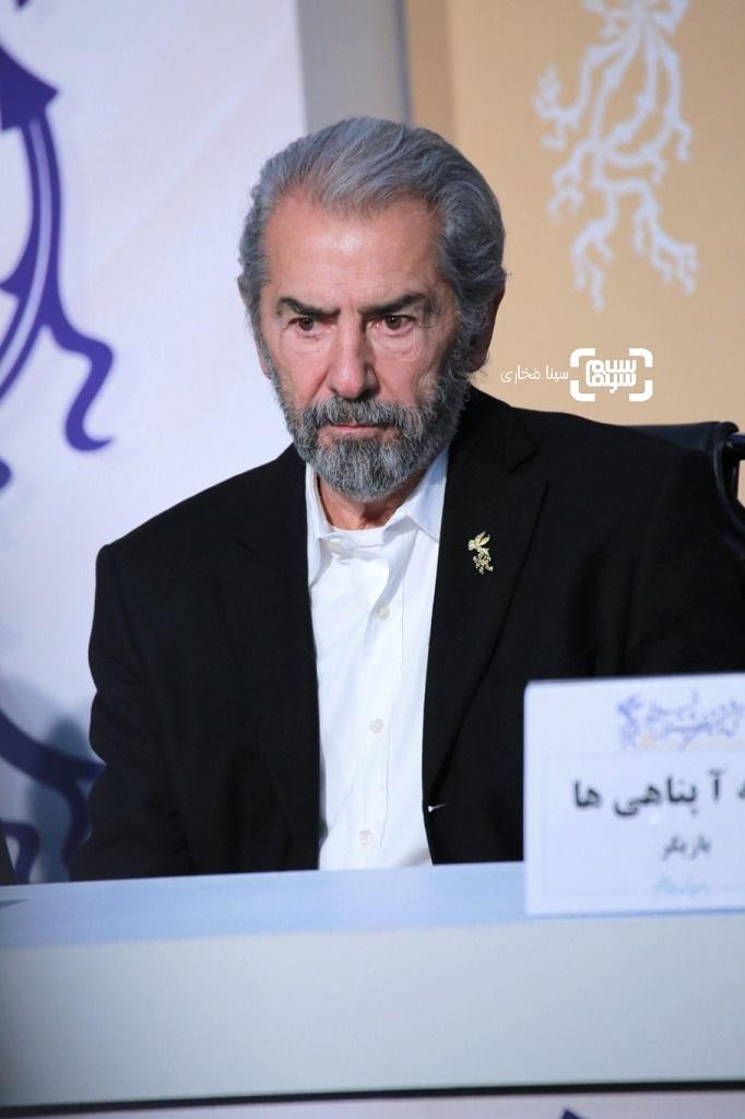 فرامرز قریبیان - گزارش تصویری - نشست خبری «خروج» - جشنواره  فجر 38