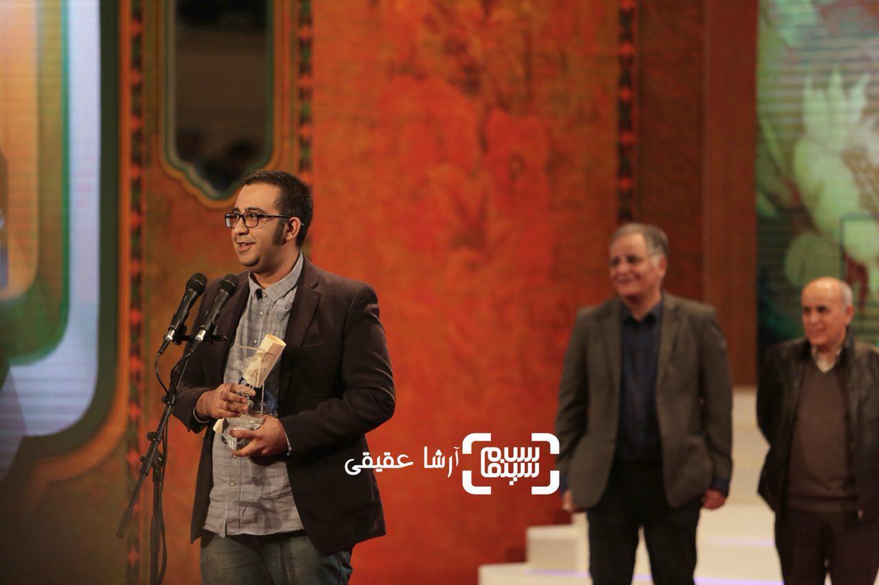فرید ناظر فصیحی برنده سیمرغ بلورین جلوه های ویژه بصری برای «چهارراه استانبول» از سی و ششمین جشنواره فیلم فجر