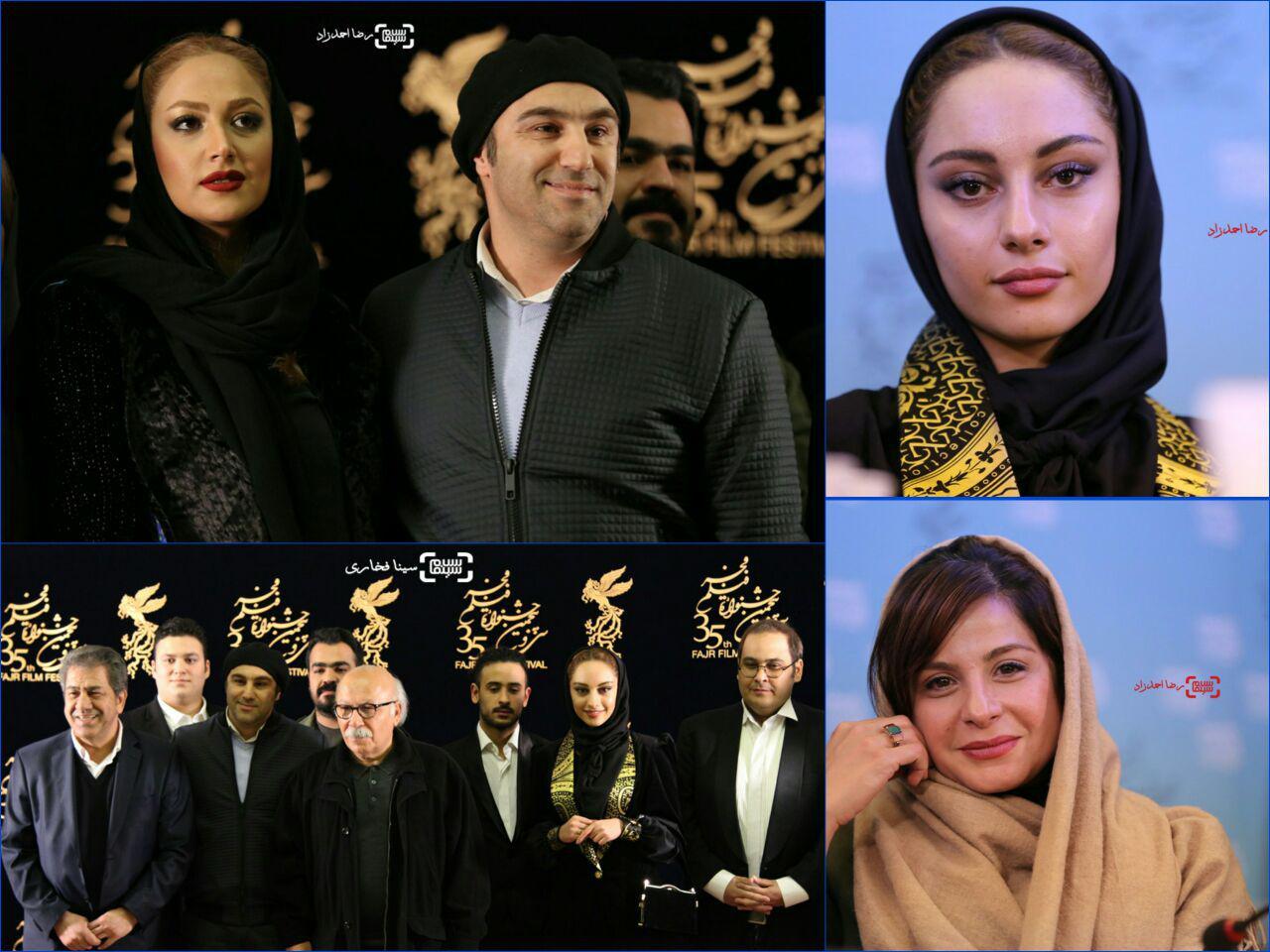 گزارش تصویری اکران و نشست فیلم «فراری» در جشنواره فجر 35