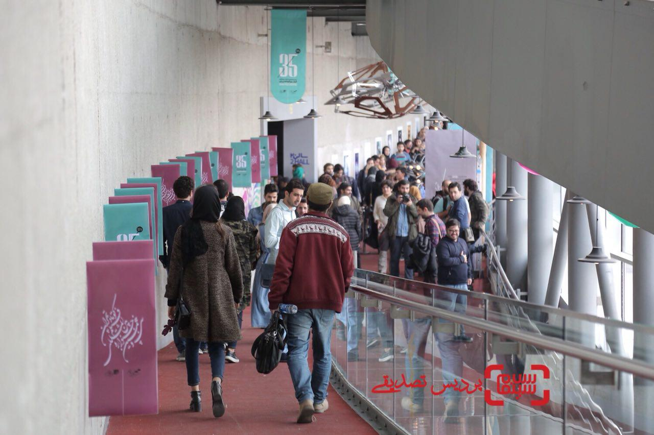 روز اول سی و پنجمین جشنواره فیلم کوتاه تهران