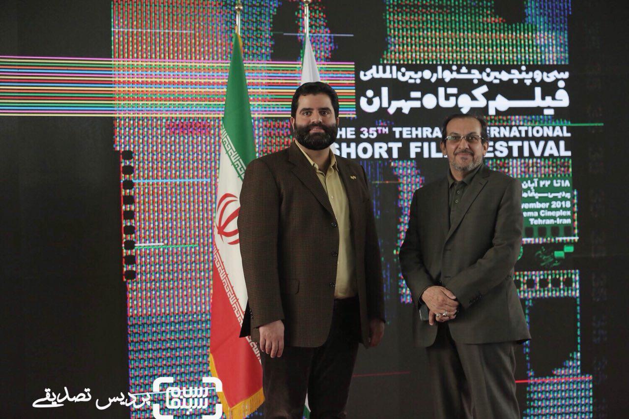 روز دوم سی و پنجمین جشنواره فیلم کوتاه تهران