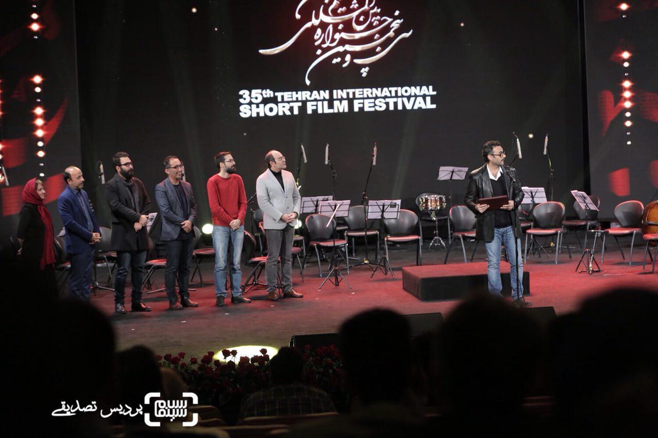اختتامیه سی و پنجمین جشنواره فیلم کوتاه تهران