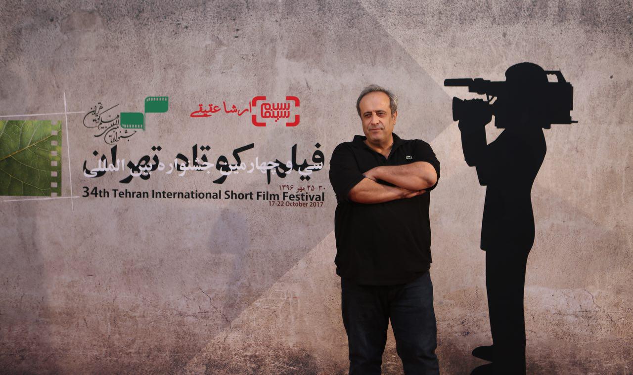 حمید نعمت الله در سی و چهارمین جشنواره فیلم کوتاه تهران