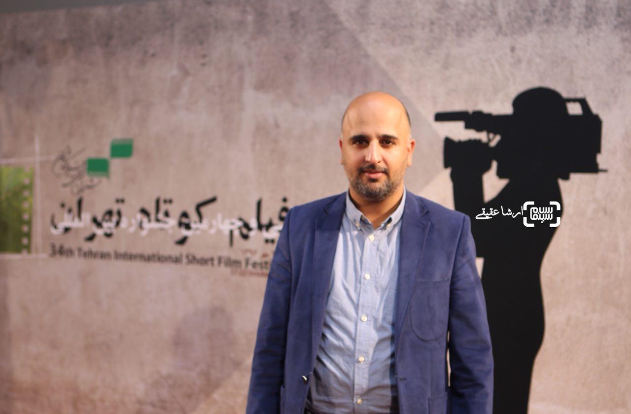 مسعود نجفی در سی و چهارمین جشنواره فیلم کوتاه تهران