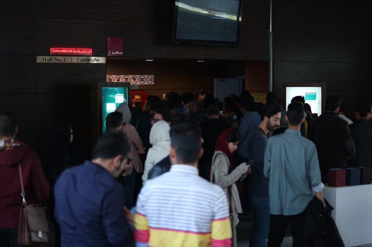 سی و چهارمین جشنواره فیلم کوتاه تهران