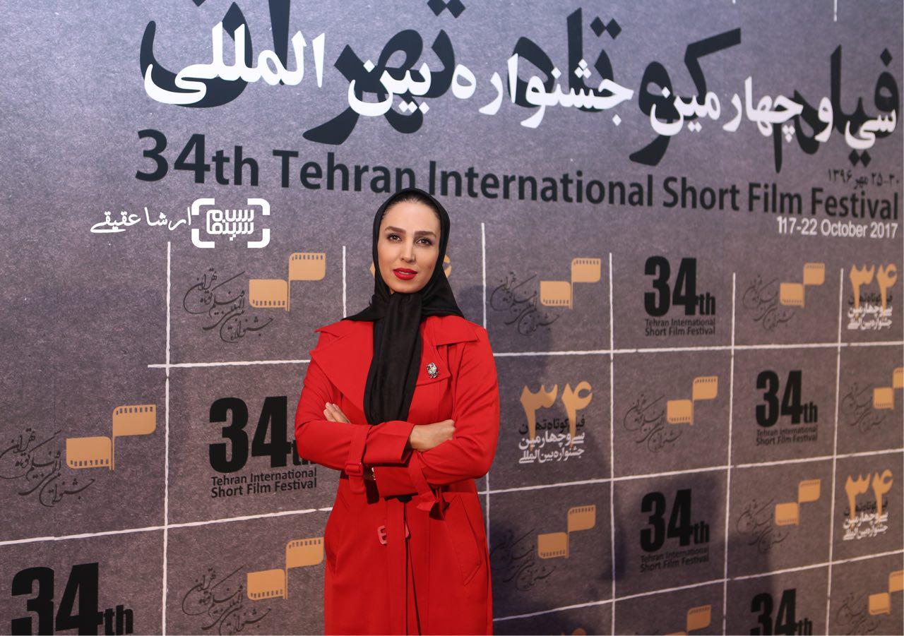 سوگل طهماسبی در سی و چهارمین جشنواره فیلم کوتاه تهران