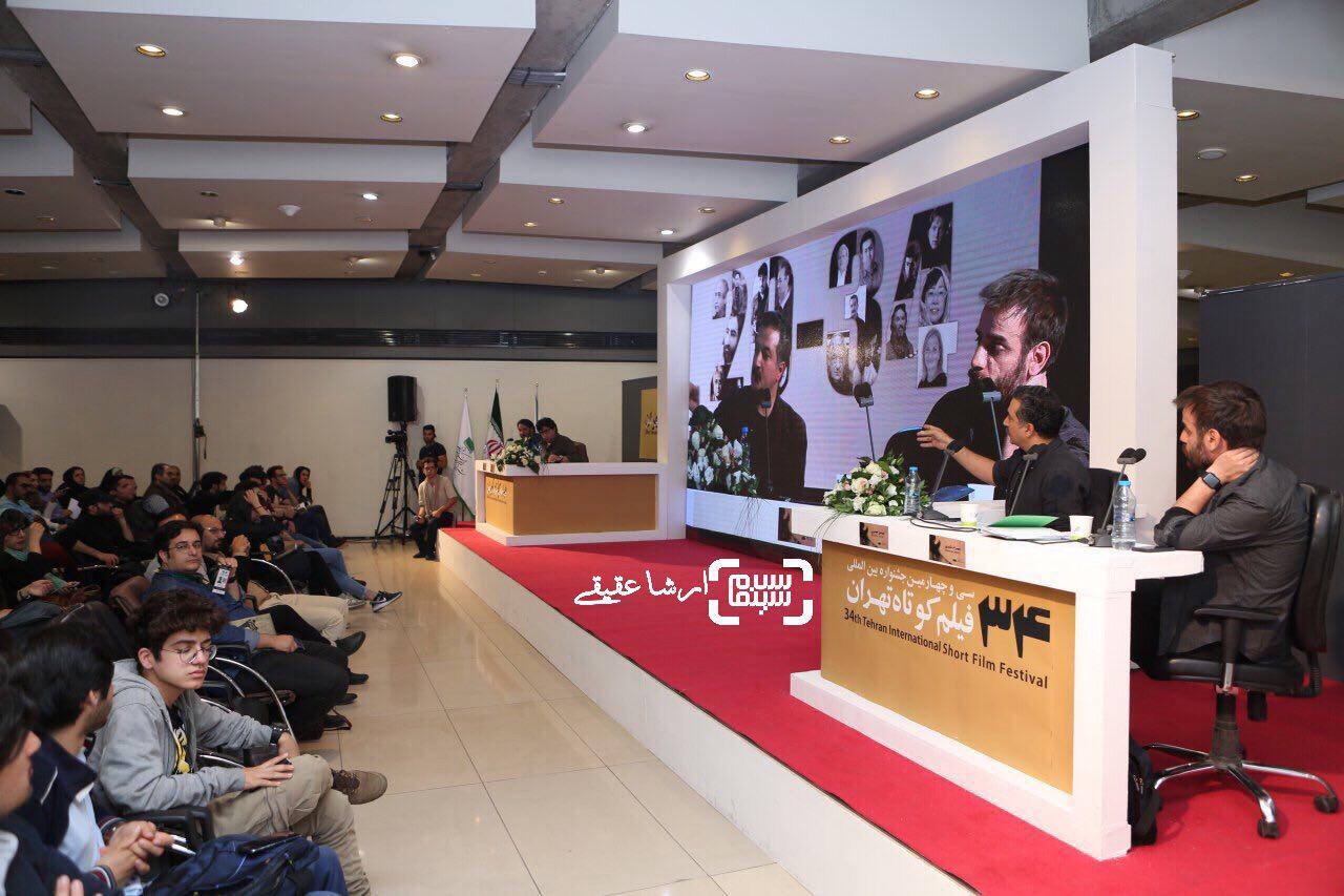 شهرام مکری و مهدی جعفری سی و چهارمین جشنواره فیلم کوتاه تهران