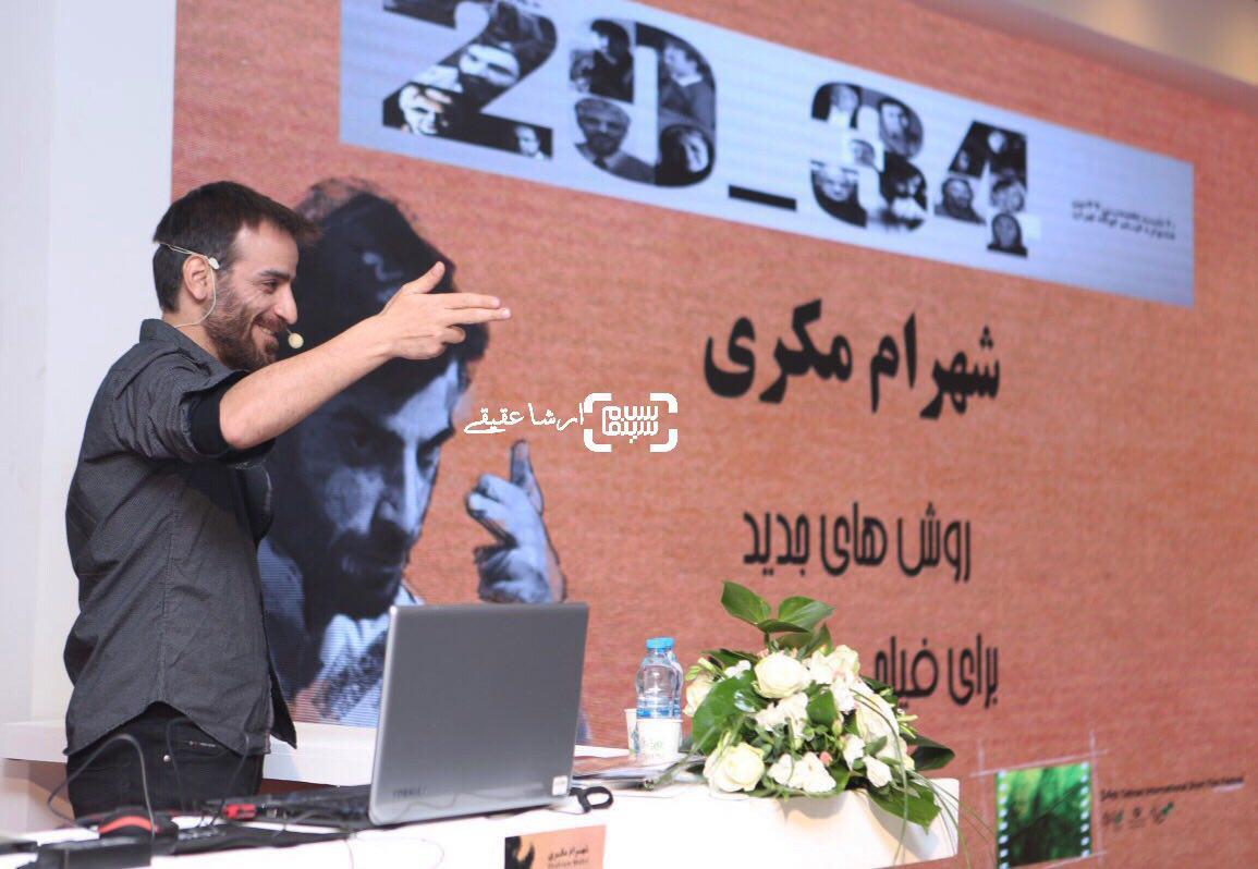 شهرام مکری سی و چهارمین جشنواره فیلم کوتاه تهران