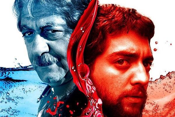 بهترین فیلم های اقتباسی سینمای ایران- گاو خونی