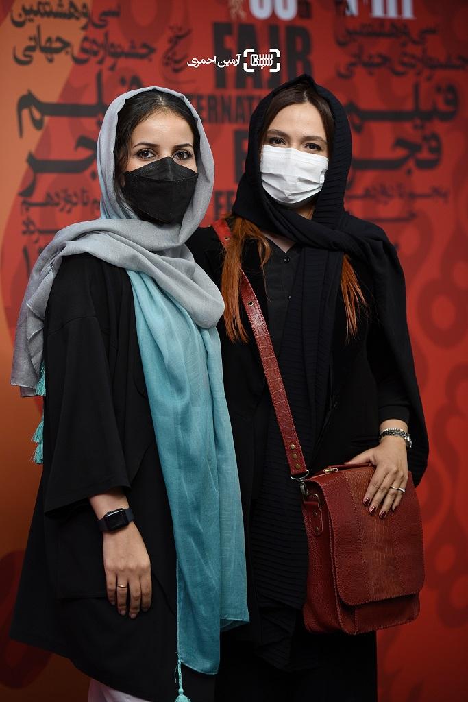گلاره عباسی - مریم بحرالعلومی - سی و هشتمین جشنواره جهانی فیلم فجر - اکران شهربانو