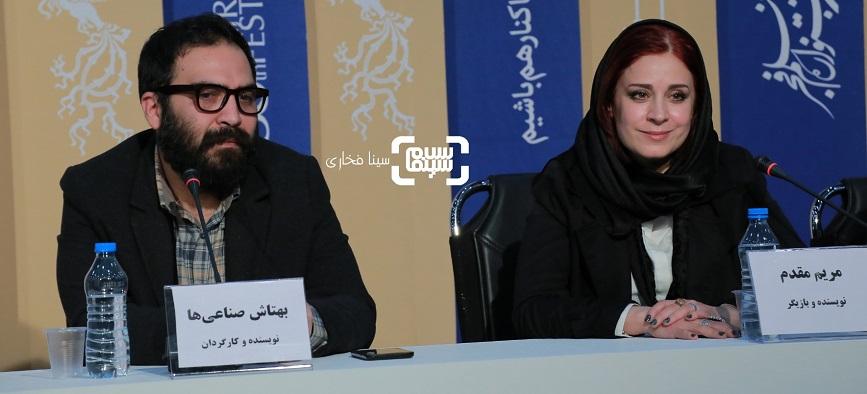 صناعی ها: قرار بود شهاب حسینی در «قصیده گاو سفید» بازی کند