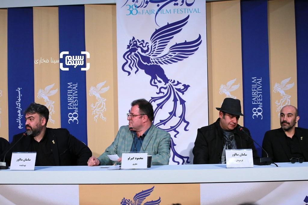 نشست خبری فیلم «قصیده گاو سفید» در جشنواره فیلم فجر 38