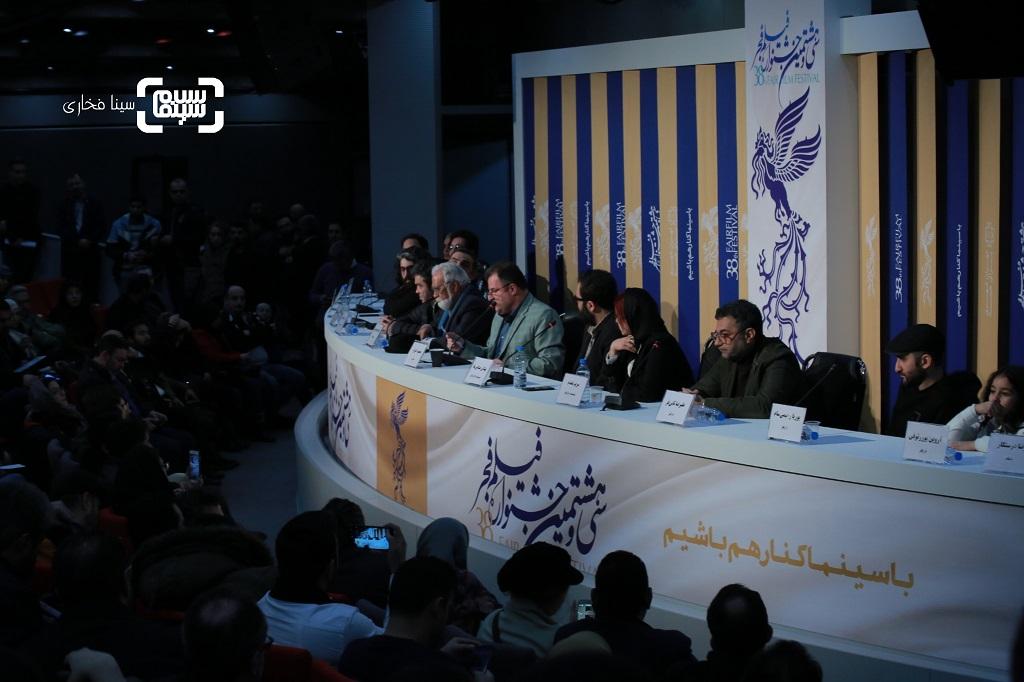 نشست خبری فیلم «قصیده گاو سفید» در جشنواره فجر 38