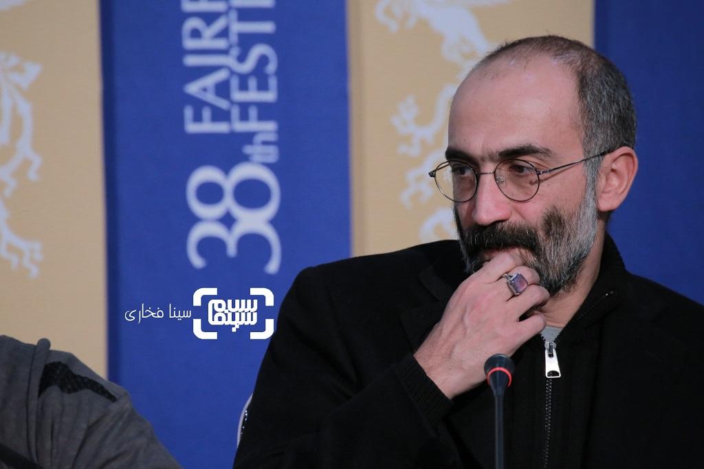 هادی حجازی فر - گزارش تصویری - نشست خبری فیلم «دوزیست» - جشنواره فجر 38