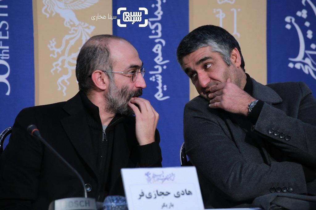 هادی حجازی فر - پژمان جمشیدی - گزارش تصویری - نشست خبری فیلم «دوزیست» - جشنواره فجر 38