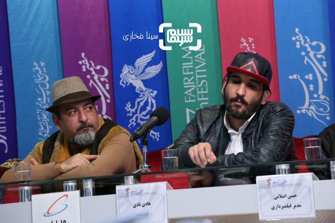 هادی نادریو مجید علی اسلامگزارش تصویری اکران و نشست «حمال طلا»/جشنواره فجر 37