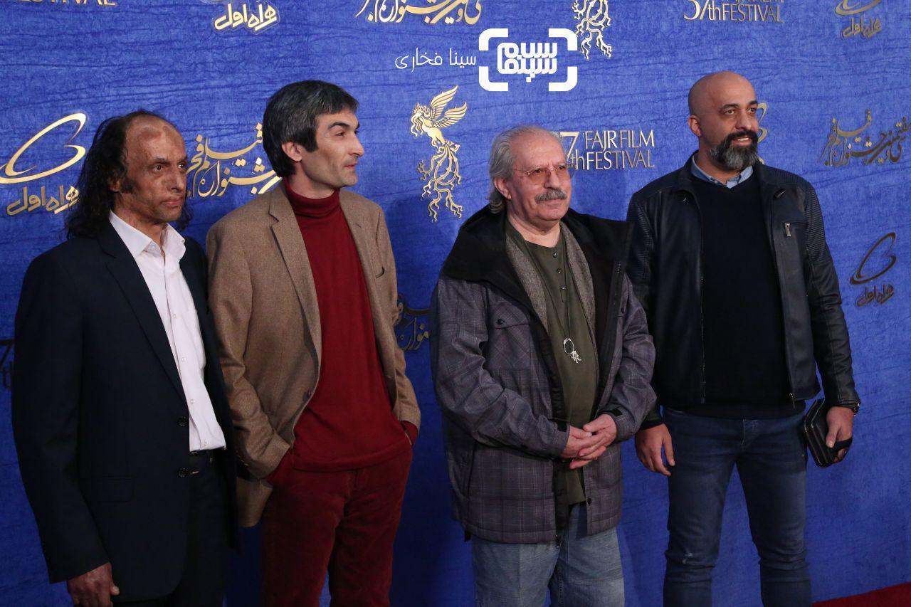 گزارش تصویری اکران و نشست «حمال طلا»/جشنواره فجر 37