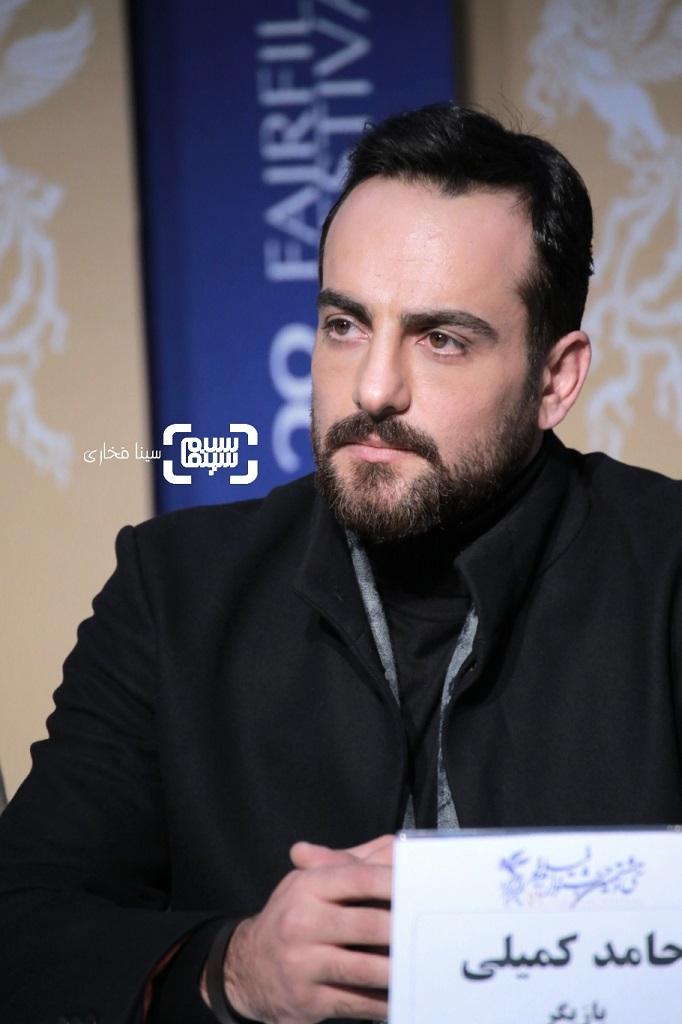 حامد کمیلی- گزارش تصویری - نشست خبری فیلم «سینما شهر قصه» - جشنواره فیلم فجر 38