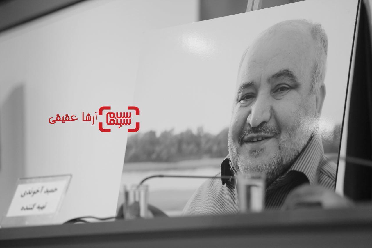 یادبود حمید آخوندی در نشست خبری فیلم «ماهورا» در سی و ششمین جشنواره فیلم فجر