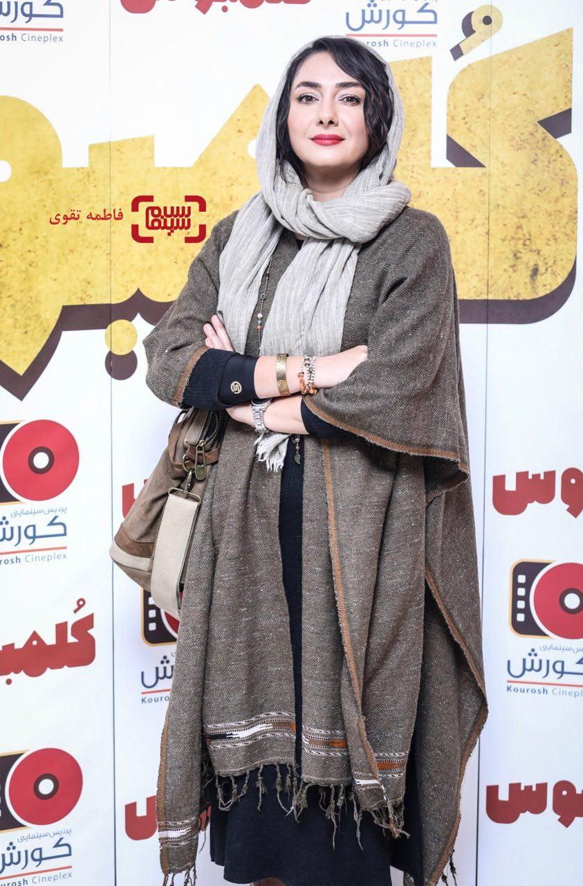 هانیه توسلی افتتاحیه فیلم «کلمبوس»