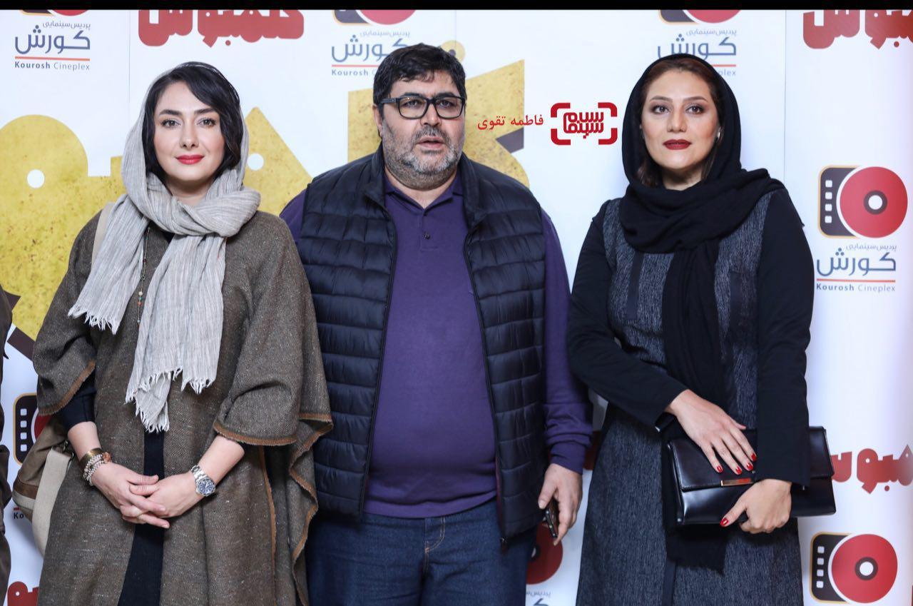 شبنم مقدمی، فرهاد اصلانی و هانیه توسلی در افتتاحیه فیلم «کلمبوس»