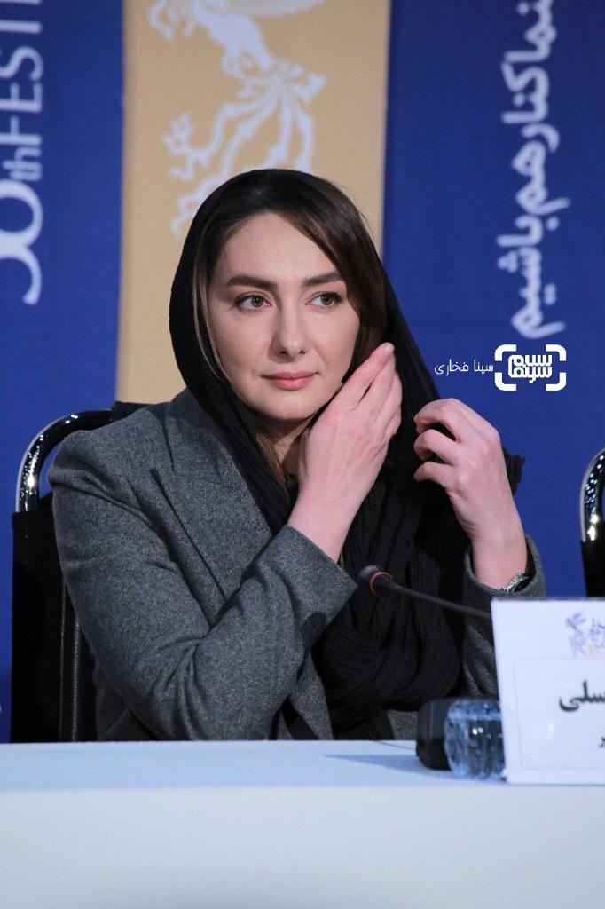 هانیه توسلی - نشست خبری فیلم «بی صدا حلزون» در جشنواره فجر 38