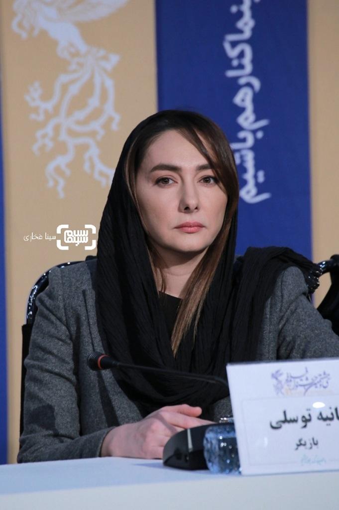 هانیه توسلی - گزارش تصویری - نشست خبری فیلم «بی صدا حلزون» در جشنواره فجر 38