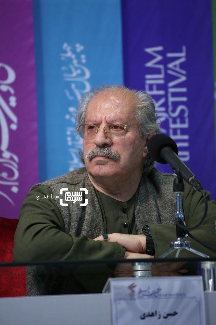 حسن زاهدیگزارش تصویری اکران و نشست «حمال طلا»/جشنواره فجر 37