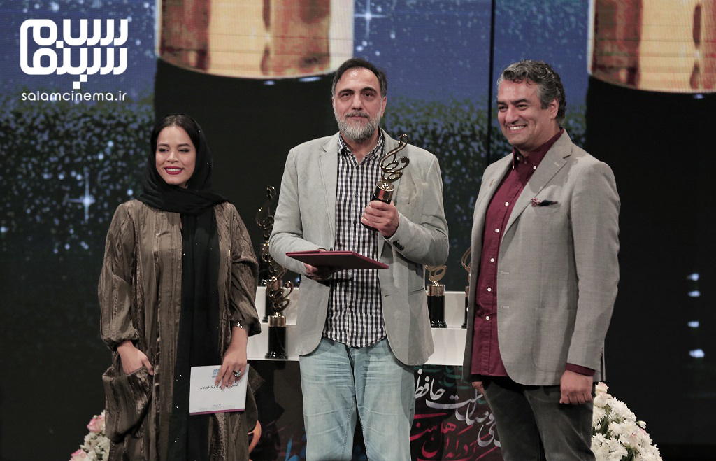 جشن حافظ 97