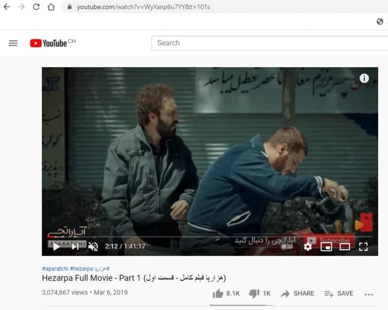 هزارپا پربازدیدترین فیلم ایرانی یوتیوب