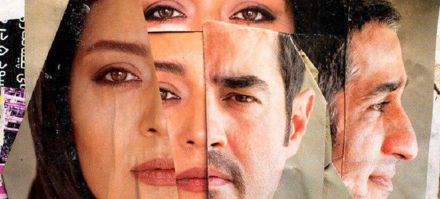 آغاز اکران «هزارتو» از چهارشنبه 24 مهرماه/ رونمایی از پوستر فیلم