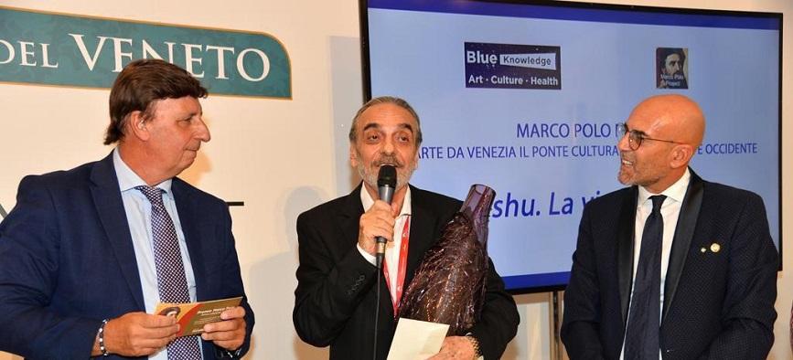 همایون ارشادی و آناهید آباد از جشنواره ونیز جایزه گرفتند