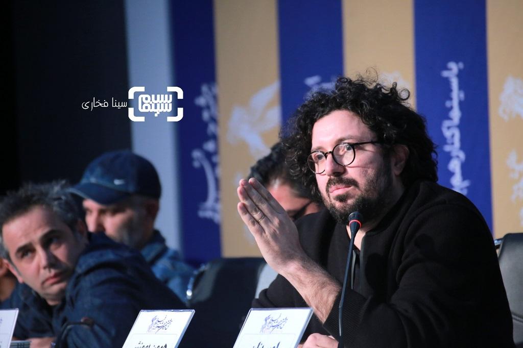 هومن بهمنش - گزارش تصویری  - نشست خبری فیلم «خورشید» -جشنواره فیلم فجر 38