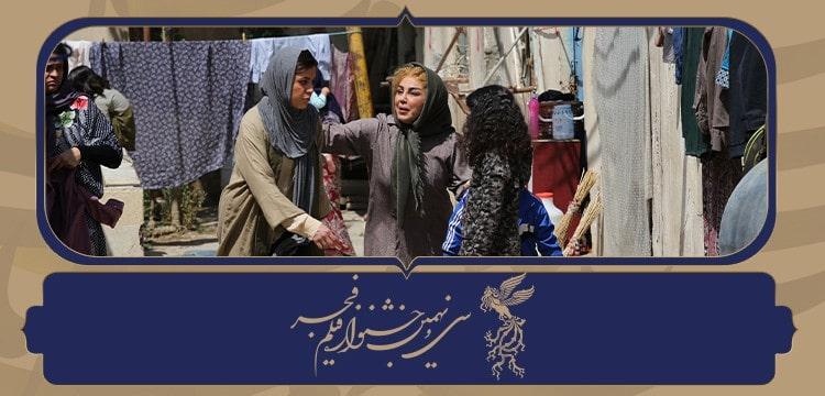هرماس جشنواره فجر ۳۹