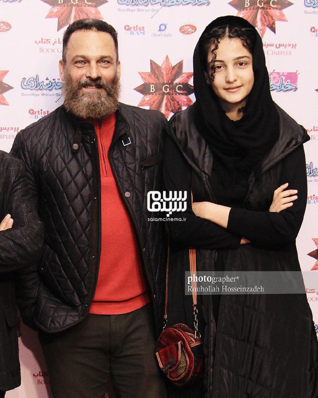 حسین یاری و دخترش - اکران خصوصی فیلم «خداحافظ دختر شیرازی»-گزارش تصویری