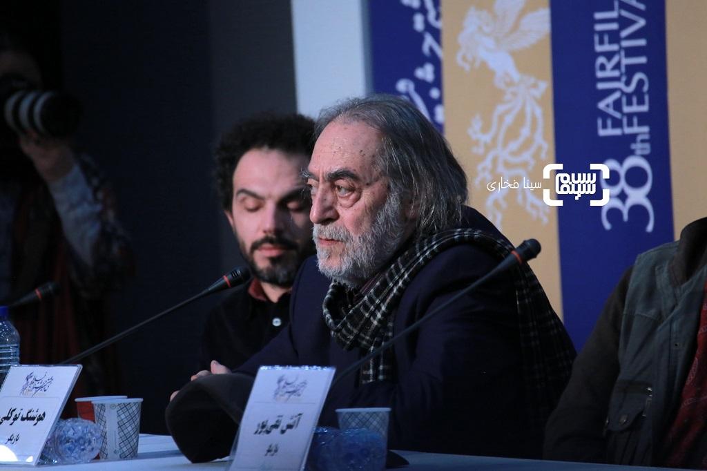 هوشنگ توکلی - گزارش تصویری - نشست خبری فیلم «شین» - جشنواره فیلم فجر 38