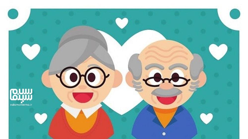 روز جهانی سالمندان در تقویم-کاراکرترهای بامزه سینمای ایران