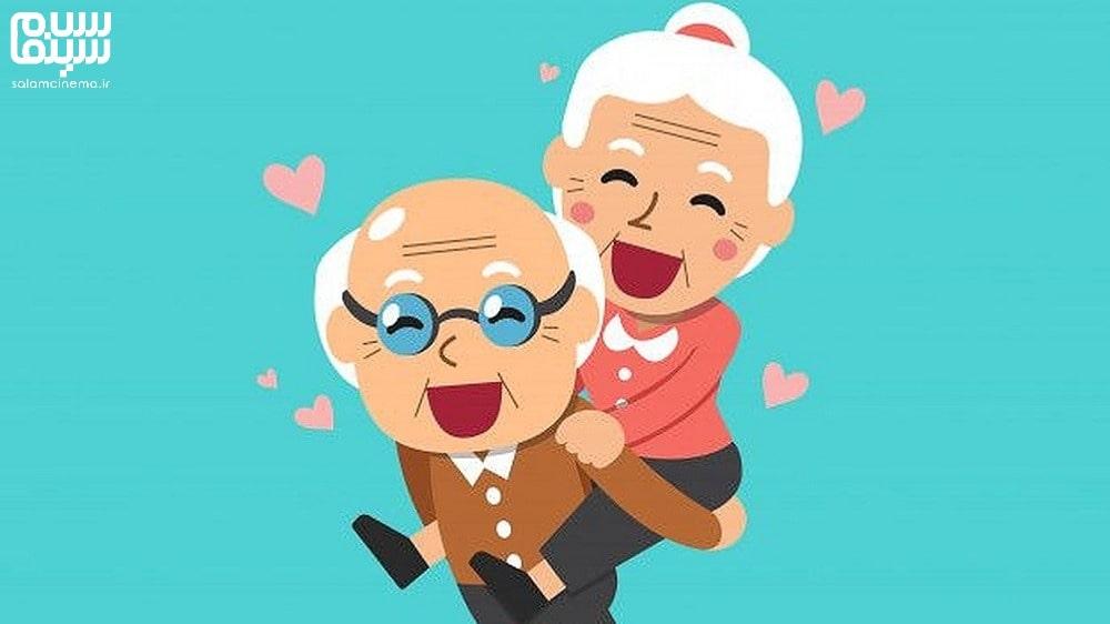 تصویر انیمیشنی-روز جهانی سالمندان-کاراکترهای بامزه سینمای ایران