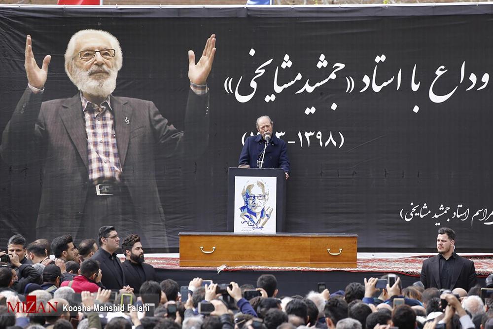 صحبت های علی نصیریان - گزارش تصویری مراسم تشییع پیکر جمشید مشایخی