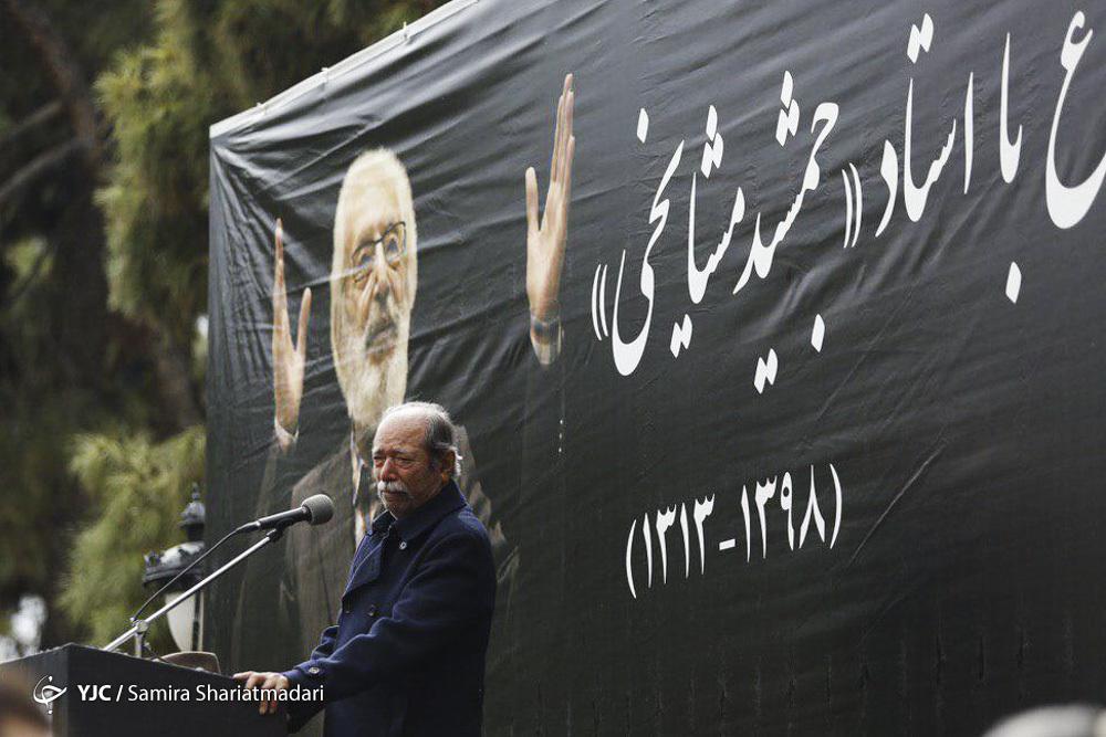 علی نصیریان - عکسهای مراسم تشییع جمشید مشایخی
