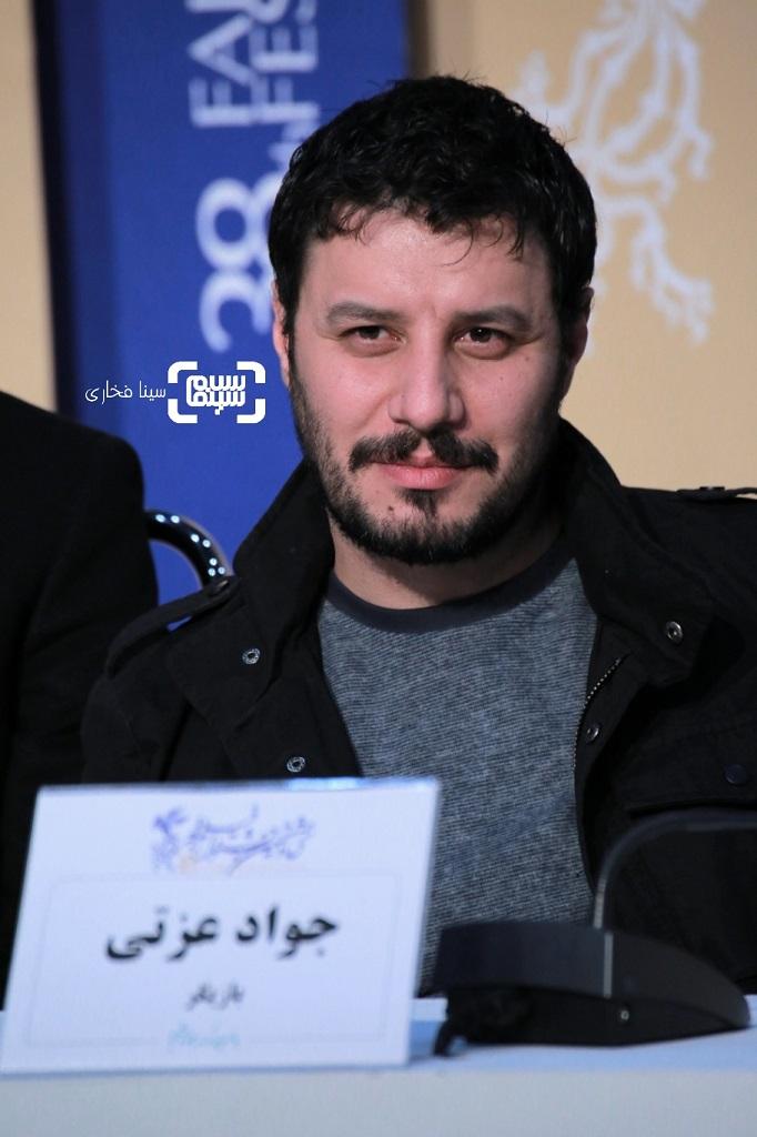 جواد عزتی - گزارش تصویری- نشست خبری فیلم «آتابای» - جشنواره فیلم فجر 38