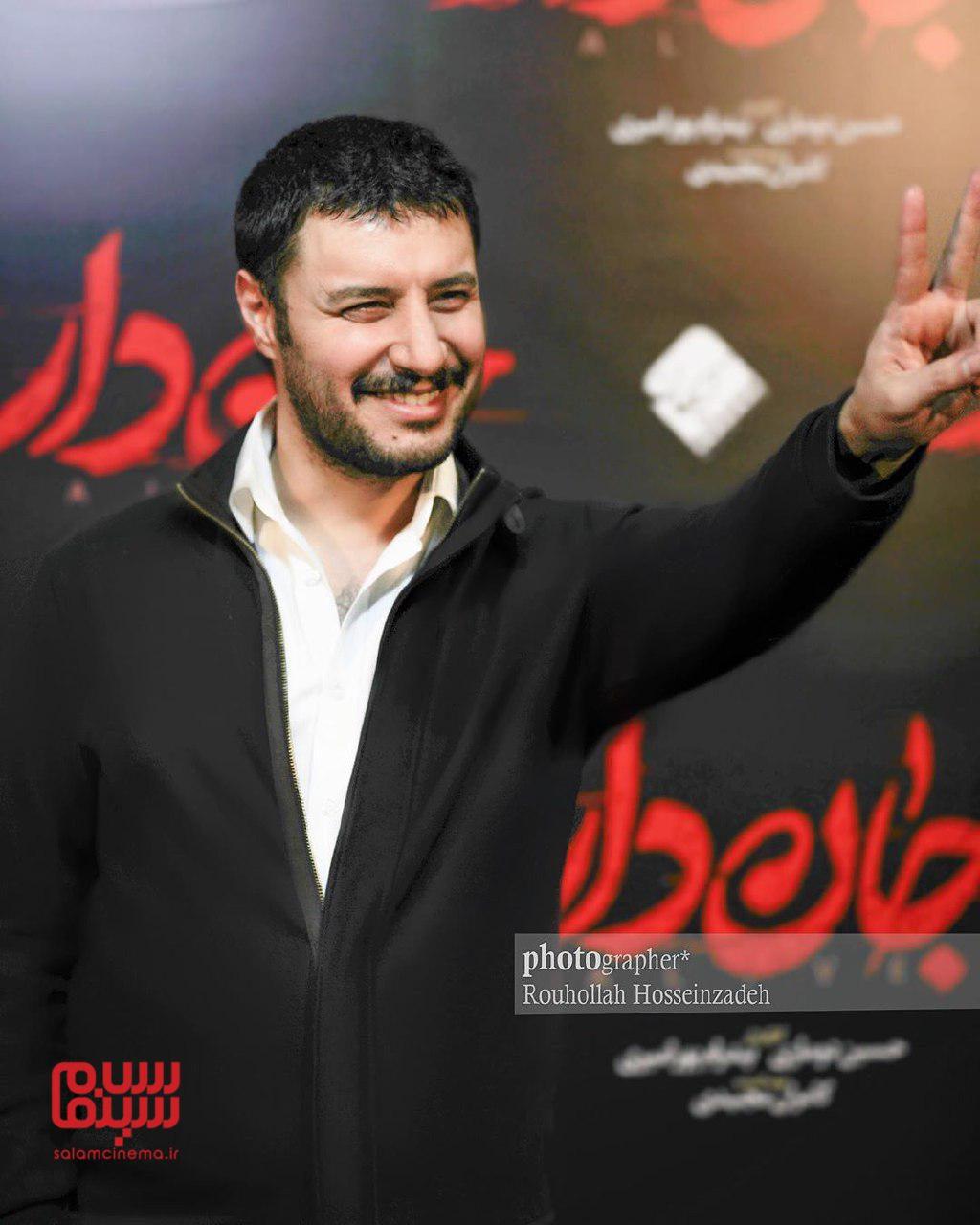 جواد عزتی - سینما آزادی -گزارش تصویری هفتگی