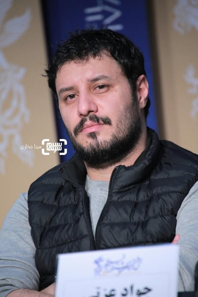 جواد عزتی - گزارش تصویری  - نشست خبری فیلم «خورشید» -جشنواره فیلم فجر 38