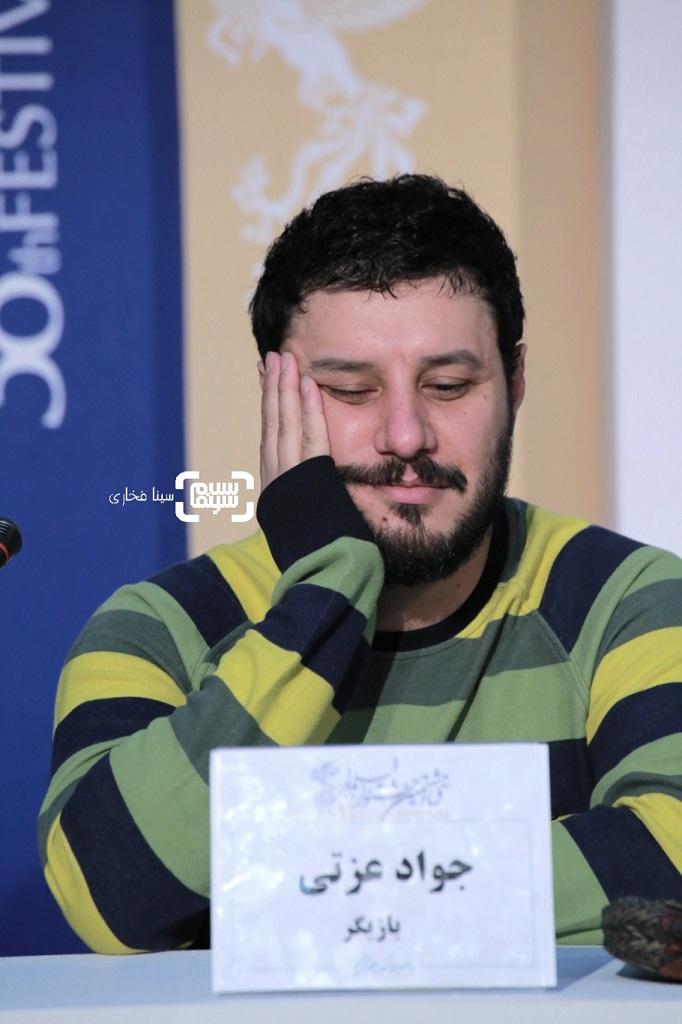 جواد عزتی - نشست خبری فیلم «شنای پروانه» در جشنواره فجر 38