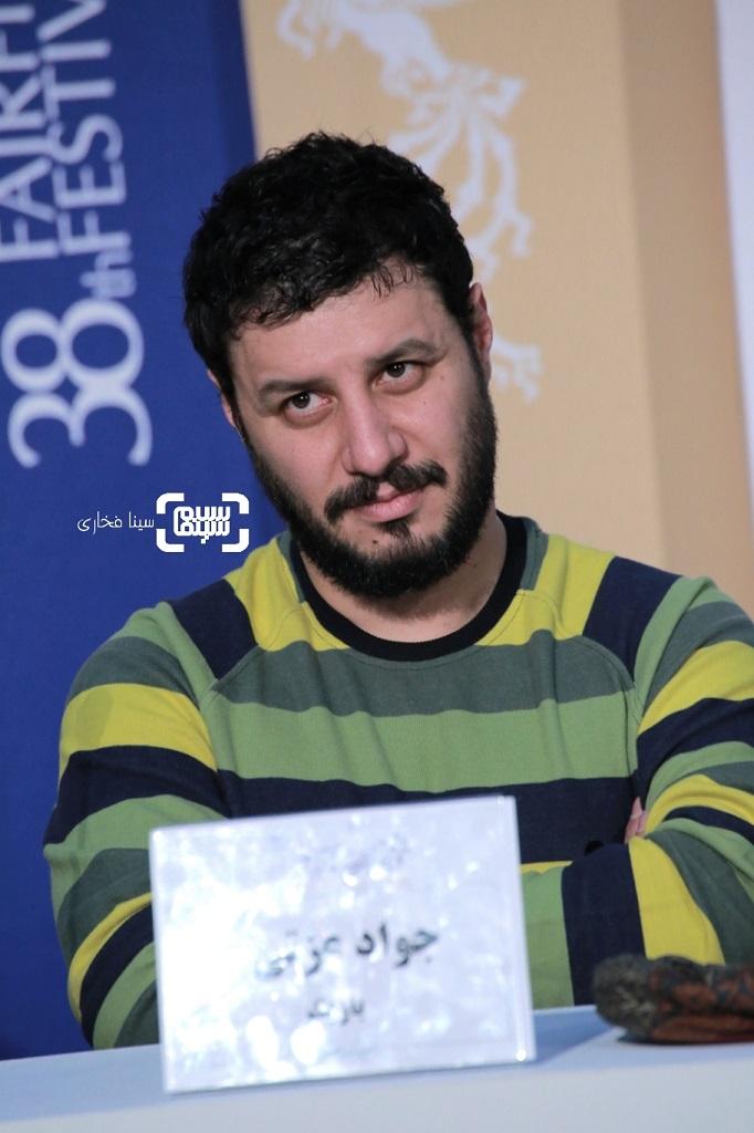 جواد عزتی - نشست خبری «شنای پروانه» در جشنواره فجر 38